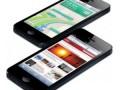Apple soll mit einem iPhone mit größerem Display experimentieren. Quelle: Apple