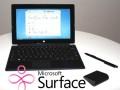 Microsofts erste Schritte mit dem Surface: Wegen den Einschränkungen durch das Betriebssystem RT und dem verwendeten ARM-Prozessor, versuchen viele Anwender, das Gerät zu entsperren. (Bild: ZDNet.com)