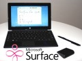 surface_pro_BG_