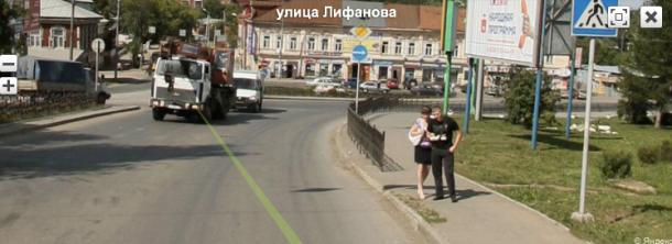 Sascha auf Yandex, dem russisschen Pendant von Google Street View. Quelle: Cnet