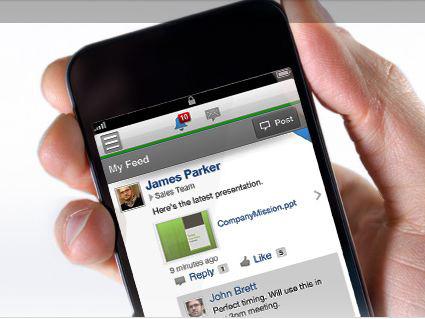 Microsoft Yammer (Bild: Microsoft)