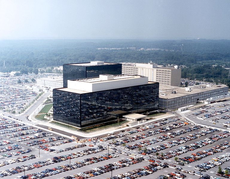 Das Hauptqartier der NSA in Fort Meade Maryland. Quelle: NSA