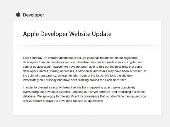 Ein Sicherheitsforscher gibt jetzt zu, für den Angriff auf die Apple-Seite verantwortlich zu sein. Über das Wochenende hatte Apple das Portal aus   Sicherheitsgründen abgeschalten. Screenshot: ZDNet.de