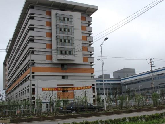 """""""Unsere Firma stellt Mitarbeiter ohne Zusatzgebühr ein"""", so ein Transparent auf dem Pegatron-Werk in Shanghai. Quelle: Jay Greene/CNET"""