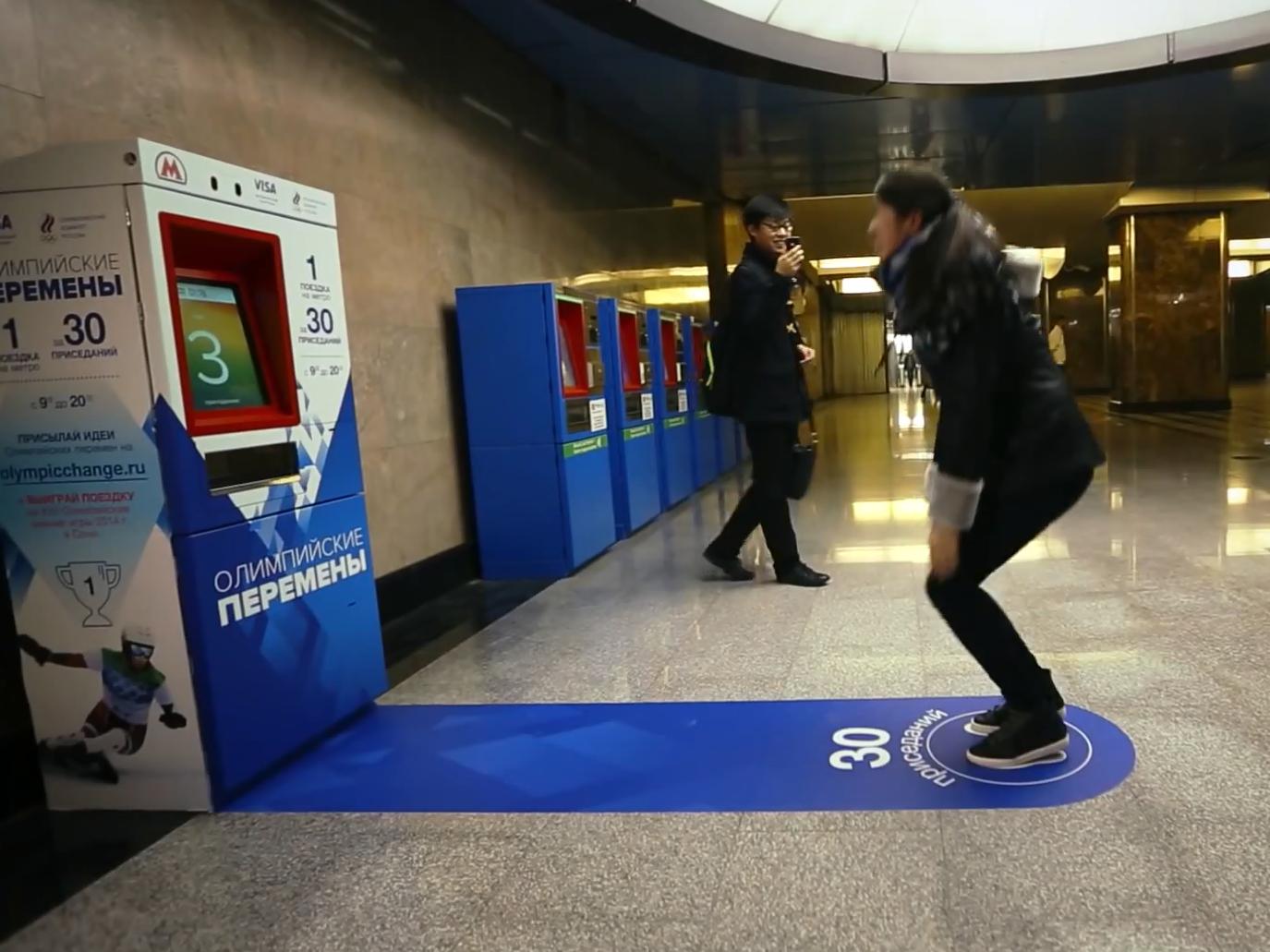 Kniebeugen-Automat Moskau