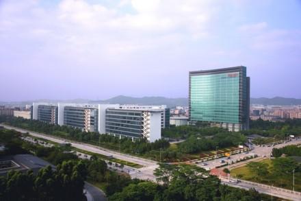 Die Firmenzentrale von Huawei in Shenzhen (Foto: Huawei)