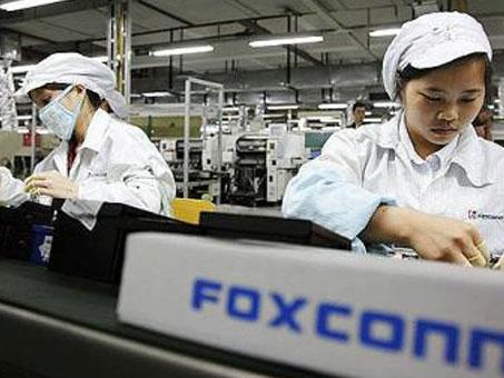 foxconn_auf