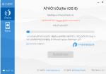 Jailbreak entsperrt alle iOS-8-kompatiblen Geräte