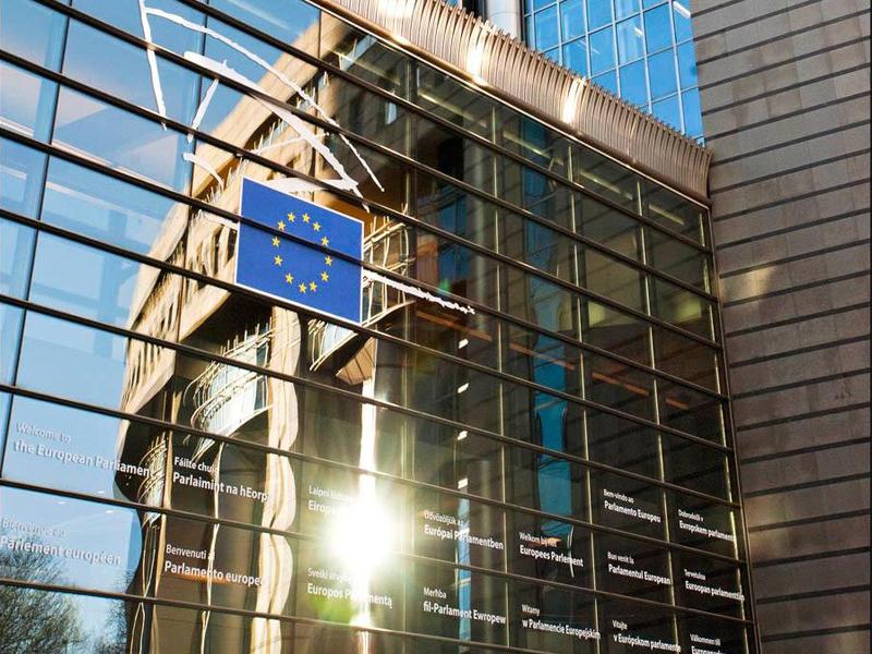 EU-Parlament in Straßburg (Bild: EU-Parlament)