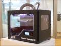 Scotty beamt per 3D-Drucker. (Screenshot: silicon.de/YouTube-Video)