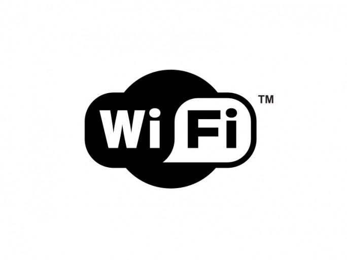 Wi-Fi Logo (Bild: Wi-Fi Alliance)