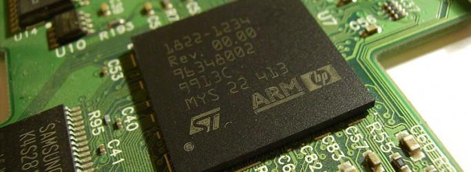 ARM-chip-684x250