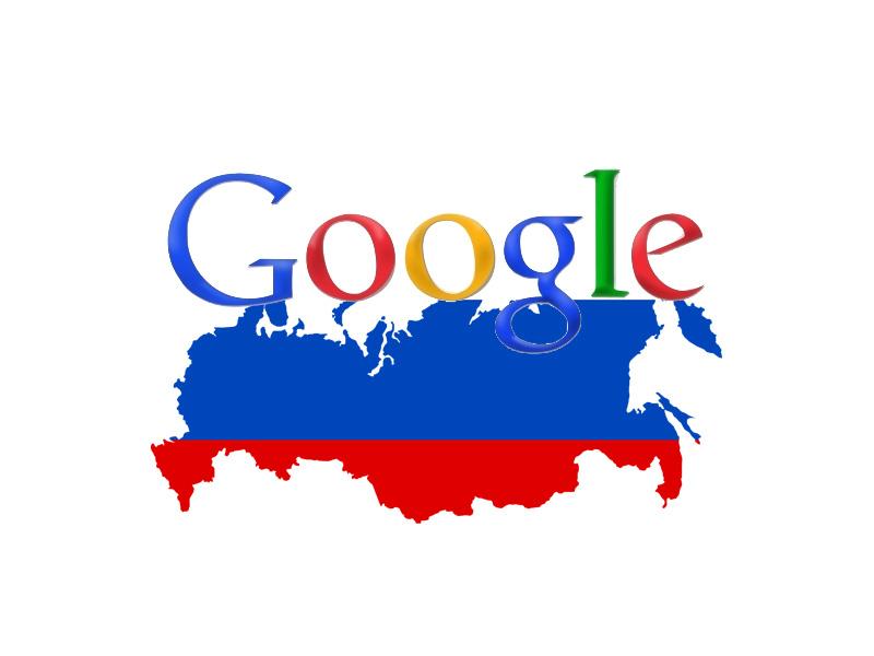 Russische Google