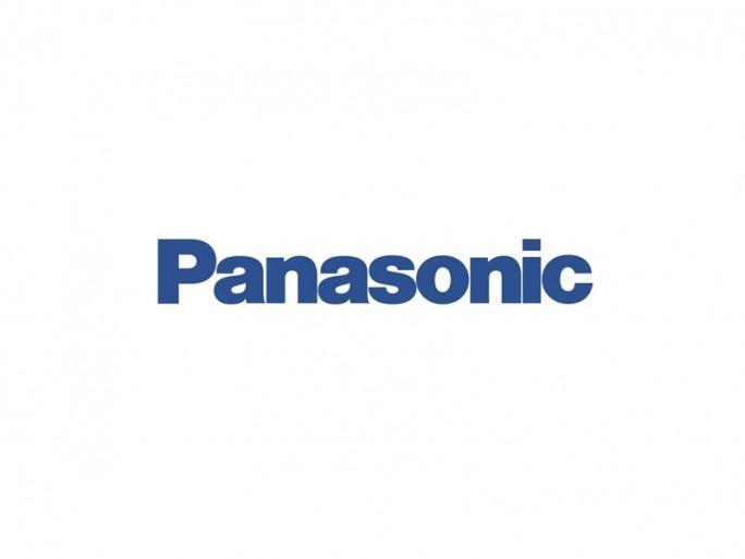 Panasonic Logo (Bild: Panasonic)