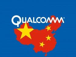 Qualcomm China (Bild: silicon.de)