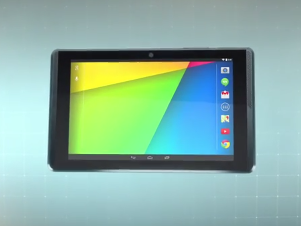 Project-Tango-Tablet (Screenshot: Richard Nieva/CNET)