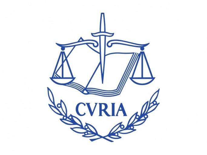 EuGH (Bild: Europäischer Gerichtshof)