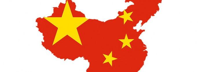 China (Bild: silicon.de)