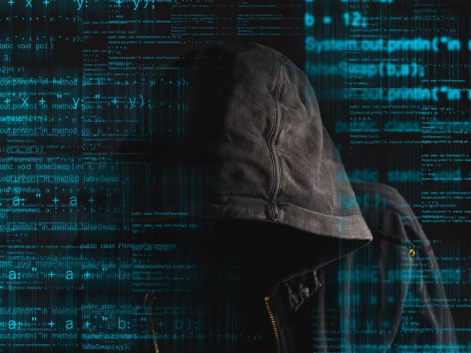 Hacker (Bild: Shutterstock)