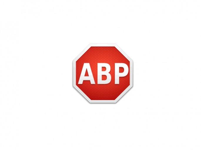 Logo AdBlock Plus (Bild: AdBlock Plus)