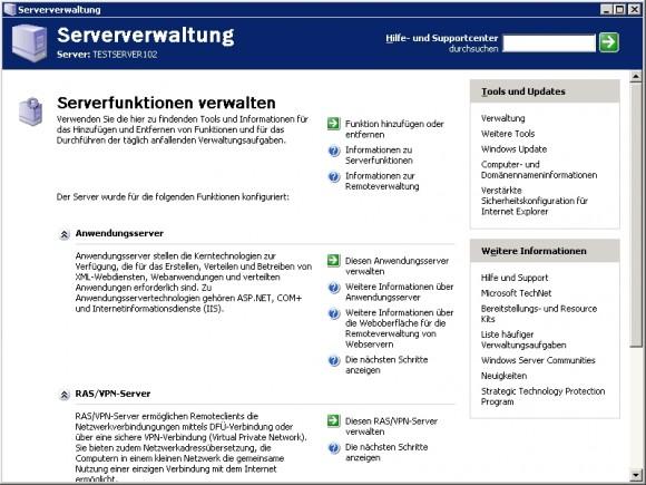 Der betagte Server-Manager in Windows Server 2003/2003 R2 gehört mittlerweile zum alten Eisen (Screenshot: Thomas Joos).