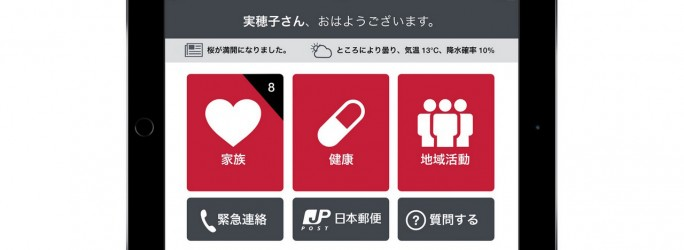 iPad-App für Senioren (Bild: IBM)