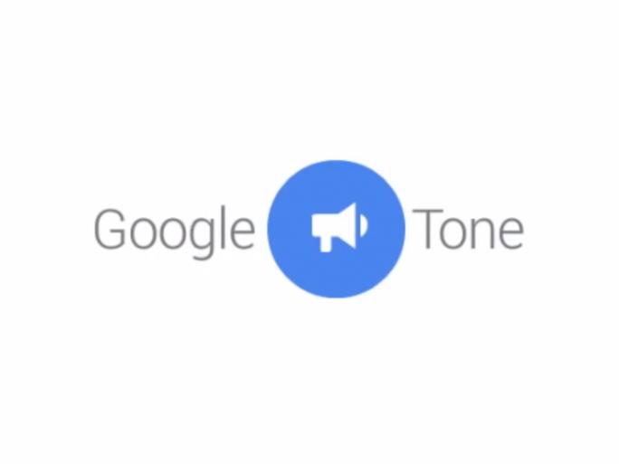 Google Tone (Bild: Google)