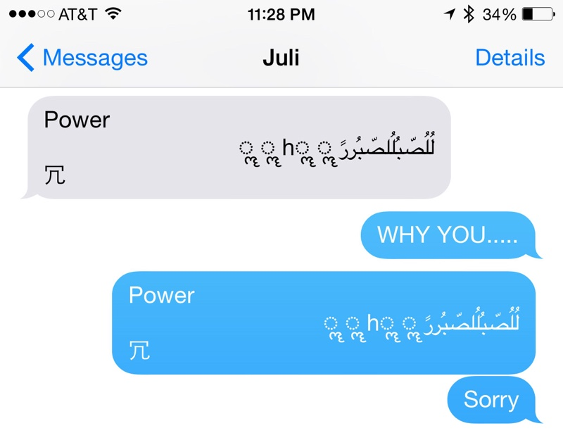 Eine Unicode-Zeichenfolge aus Symbolen und arabischen Schriftzeichen lässt iOS 8.3 abstürzen (Screenshot: MacRumors).