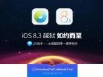 TaiG veröffentlicht Jailbreak für iOS 8.3