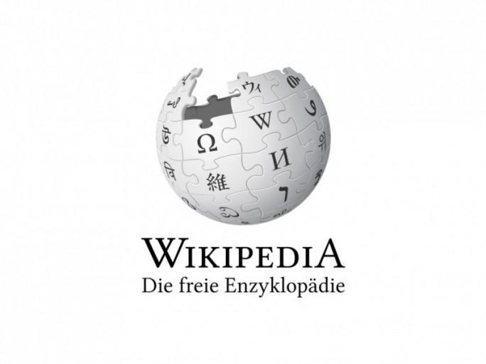 Logo Wikipedia (Bild: Wikipedia)