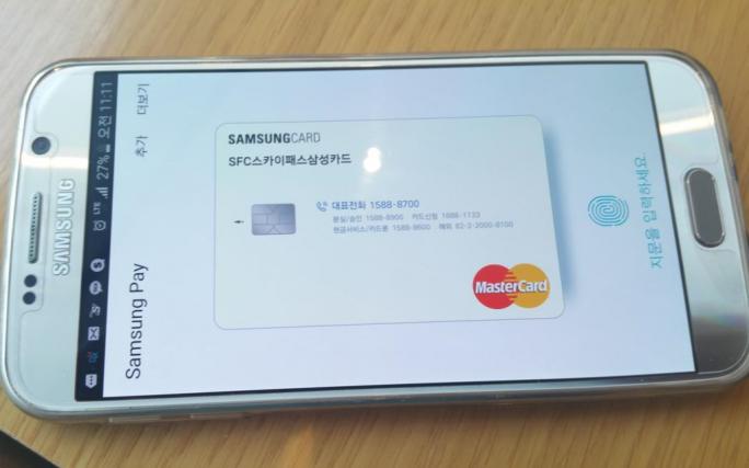 Samsung Pay (Bild: Cho Mu-hyun/ZDNet.com)