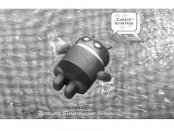 Blackberry setzt bei seinem ersten Android-Smartphone auf den Schutz der Privatsphäre (Bild: Blackberry).