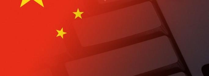Internet in China (Bild: Karen Roach/Shutterstock)