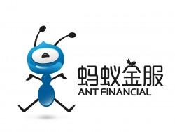 Ant Financial erhält 4,5 Milliarden Dollar Wagniskapital (Grafik: AliBaba Group)
