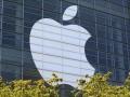 Apple-Zentrale (Bild: News.com)