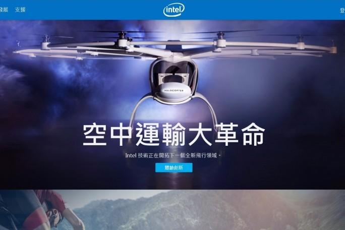 ... und die Website von Intel Taiwan (Screenshot: Mehmet Toprak).