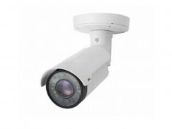 Sicherheitslücke in Netzwerkkameras: Axis empfiehlt Firmware-Update (Bild: Axis Communications)