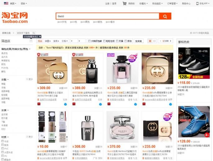 Original oder Fälschung? Bei den Alibaba-Plattformen sollen das Markenhersteller jetzt leichter erkennen und leichter melden können. (Screenshot: silicon.de)
