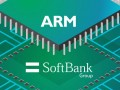 Softbank kauft ARM (Grafik: Softbank)
