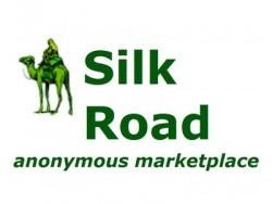 Ein großer Teil der zur Auktion stehenden Bitcoins stammt von Silk-Road-Betreiber Ross Ulbricht (Grafik: SilkRoad)