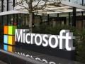 Microsofts Deutschlandzentrale in München (Bild: silicon.de)