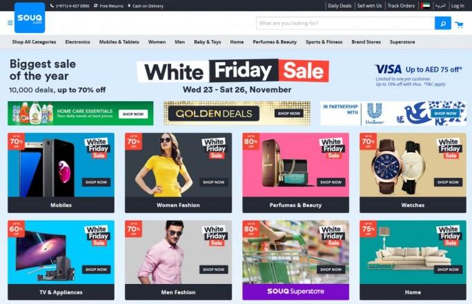 Amazon will offenbar arabische E-Commerce-Plattform Souq.com kaufen (Screenshot: silicon.de)