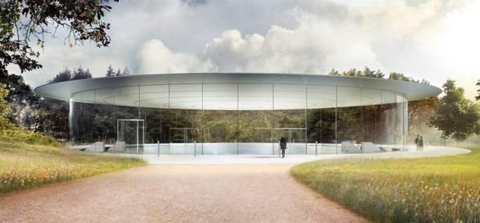 Das Steve Jobs Theater.  (Bild: Apple)