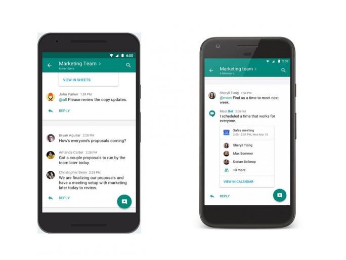 Hangouts Chat (Bild: Google)