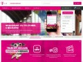 Website von Telekom Romania (Screenshot: silicon.de)