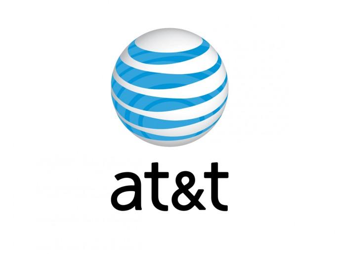 AT&T übernimmt den als Vyatta bezeichnete Software-Bereich und die Produktlinie vRouter von Brocade (Grafik: AT&T)