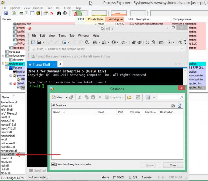 Über die DLL-Datei spielen die Hacker die Backdoor auf, wie hier in der Software Xshell5. (Screenshot: Kaspersky)