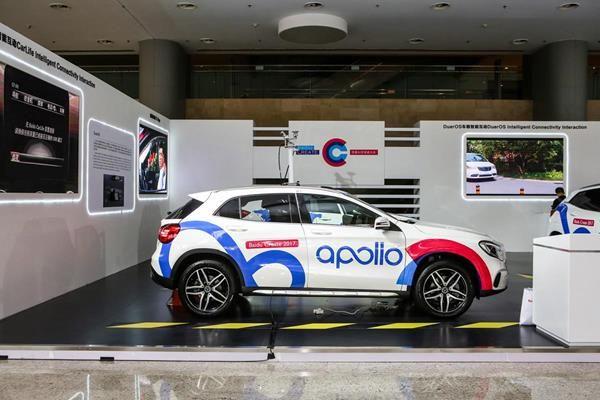 Ein auf der Baidu Developer Conference in Peking im Juli ausgestelltes Fahrzeug mit den auf der Apollo-Plattform basierenden Funktionen (Bild: Baidu)