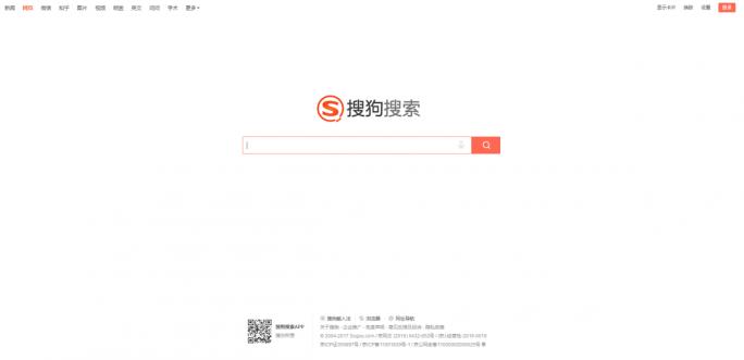 Das Angebot von Sougu ist derzeit noch stark auf Nutzer in China ausgerichtet. (Screenshot: silicon.de)