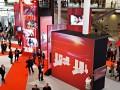 Über 12.000 Besucher informierten sich am 8. und 9. November auf dem Fujitsu Forum in MÜnchen zu neuen Trends rund um Cloud, Internet of Things, Artificial Intelligence und IT-Security. (Bild: Stefan Girschner)